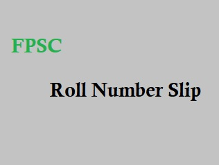 ANF Roll Number Slip Anti-Narcotics Force ANF FPSC Latest Jobs