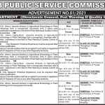 Agriculture Department PPSC Jobs 2021