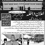 Aligarh College for Women Lahore Admission NTS Scholarship Form Online