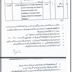 Deputy Commissioner Office Upper Chitral PTS Roll Number Slip