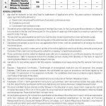 KPK Civil Judges Cum Judicial Magistrates Alaqa Qazi Jobs