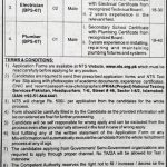 Pakhtunkhwa Highways Authority PKHA NTS Roll No Slip