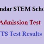 Sundar STEM School SSS Lahore NTS Entry Test Result
