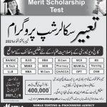 Tabeer Scholarship Program KP Phase II NTA Application Form Test Syllabus