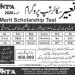Tabeer Scholarship Program Sindh NTPA Roll No Slip Download Online