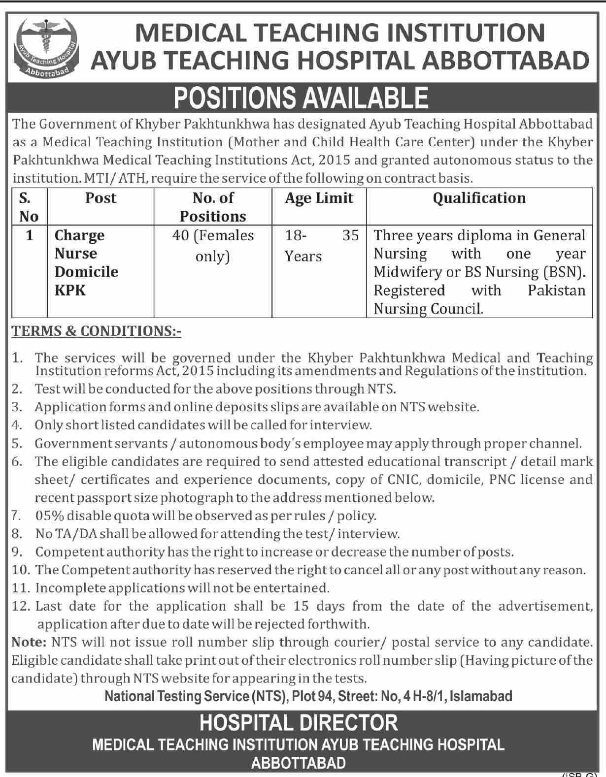 Ayub Teaching Hospital Abbottabad Charge Nurse Jobs NTS Form Roll No Slip