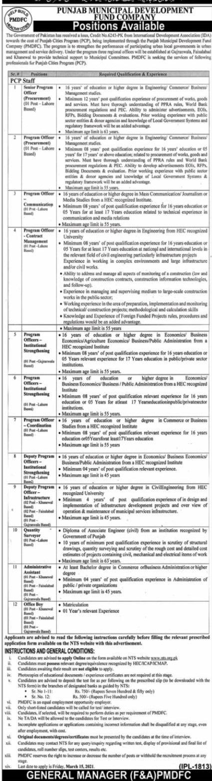 Punjab Municipal Development Fund Company PMDFC NTS Jobs Form Roll Number Slips