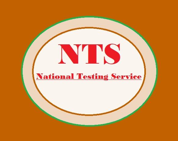 University of Azad Jammu & Kashmir Muzaffarabad NTS Test Result