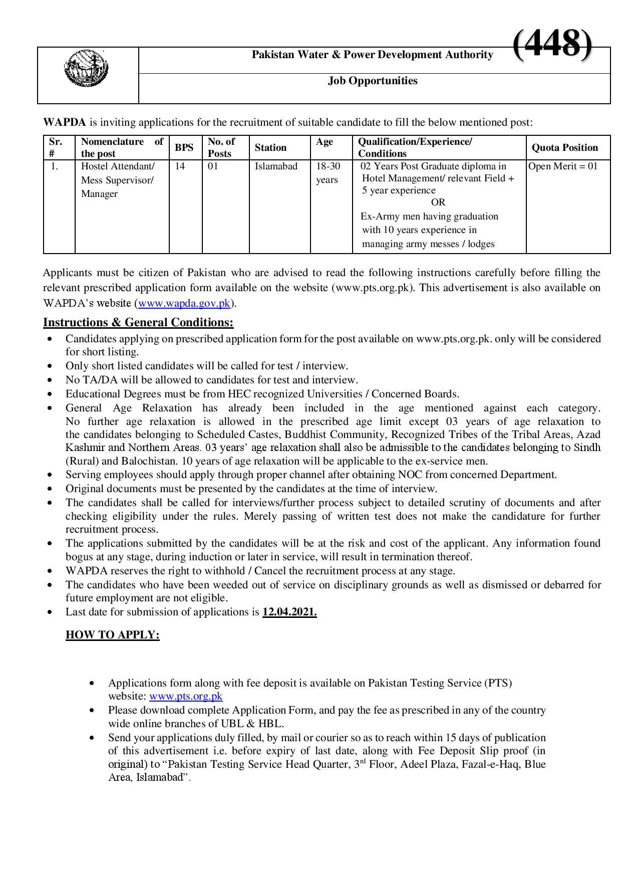 WAPDA Hostel Attendant Jobs Online Apply 1